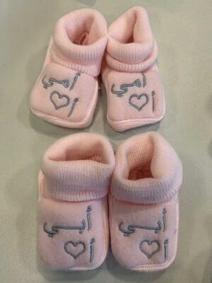 Babysokjes meisjes voor de winter I love mama/ papa