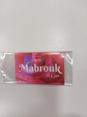 Mini kaartje Proficiat Mabrouk