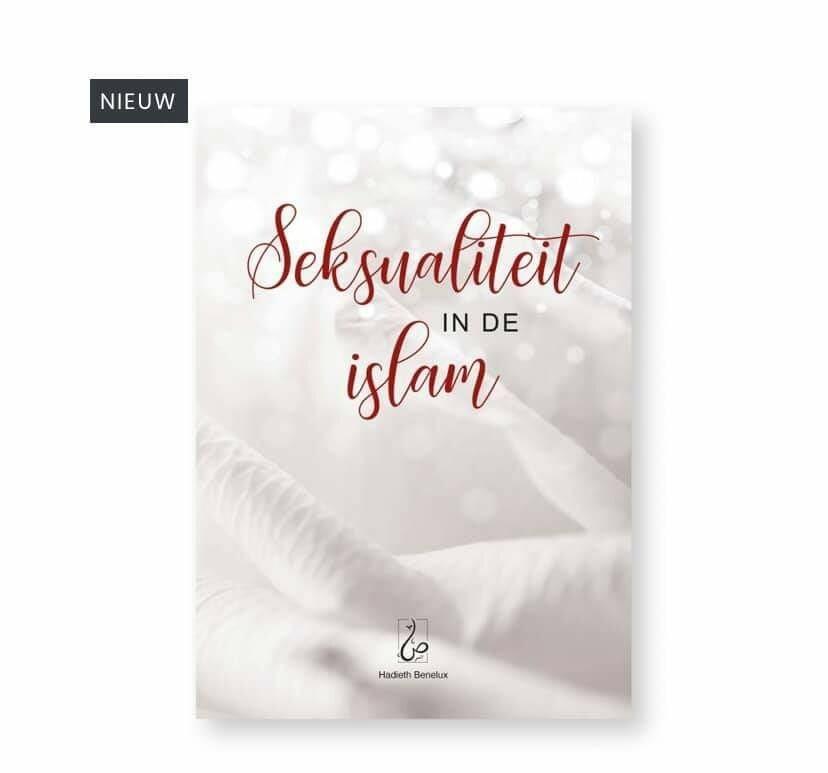 Seksualiteit in de islam