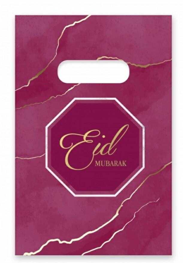 Eid Mubarak snoepzakjes bordeaux