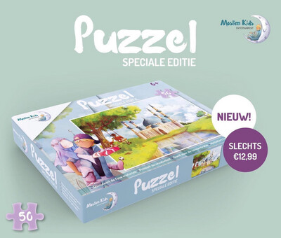 moskee puzzel