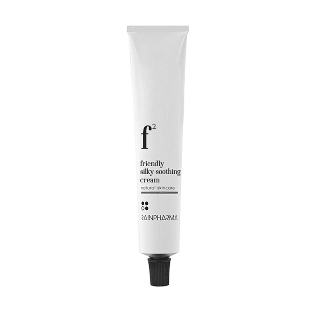 F2 - Friendly Silky Soothing Cream 50ml