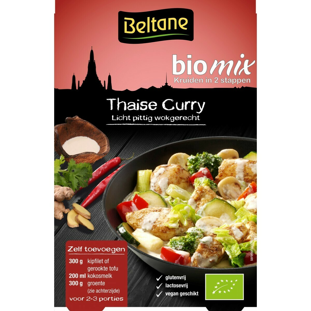 Beltane Thaise Curry