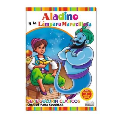 CUENTO COLORÍN A4 - ALADINO Y LA LAMPARA MARAVILLOSA
