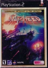 SILPHEED THE LOST PLANET (COMPLETE IN BOX) (usagé)