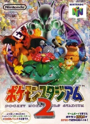 POCKET MONSTERS STADIUM 2 (SMALL BOX / COMPLETE) (usagé)