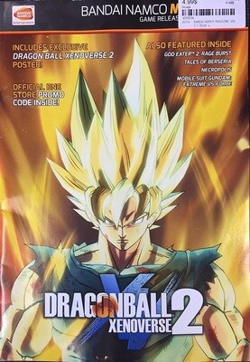 BANDAI NAMCO MAGAZINE VOL 2 / ISSUE 4 (usagé)
