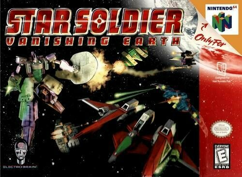 STAR SOLDIER VANISHING EARTH (COMPLETE IN BOX) (usagé)