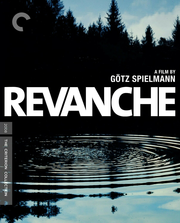 REVANCHE - BLURAY