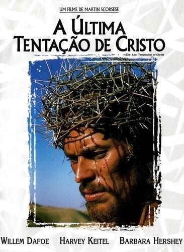 A ULTIMA TENTACAO DE CRISTO - DVD
