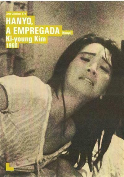 HANYA, A EMPREGADA - DVD