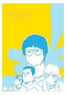 FELICIDADE - DVD (ULTIMA UNIDADE)