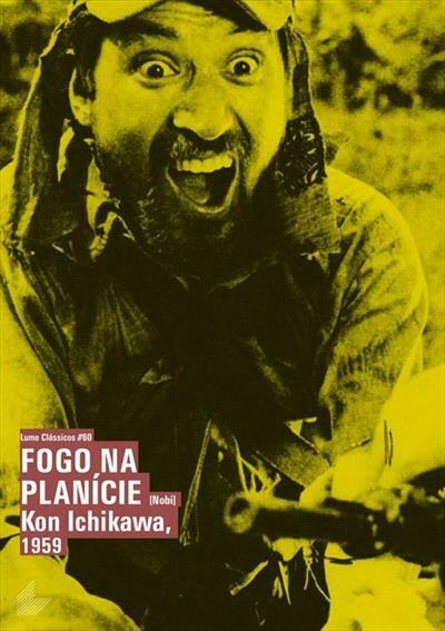 FOGO NA PLANICIE - DVD