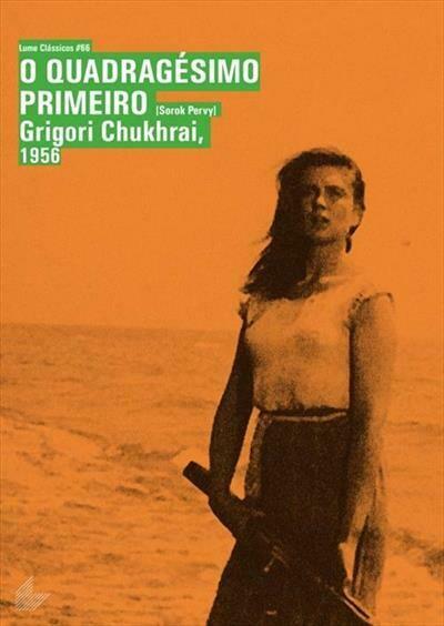 O QUADRAGESIMO PRIMEIRO - DVD