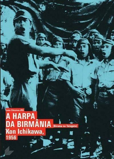 A HARPA DA BIRBANIA - DVD (Ultimas unidades)