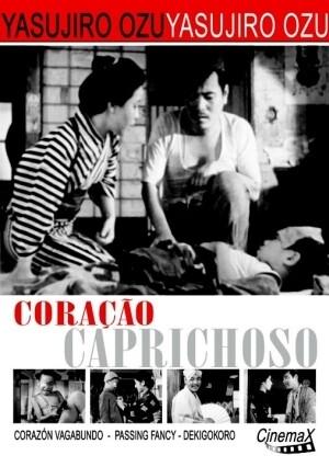 CORACAO CAPRICHOSO - DVD