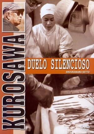 DUELO SILENCIOSO - DVD