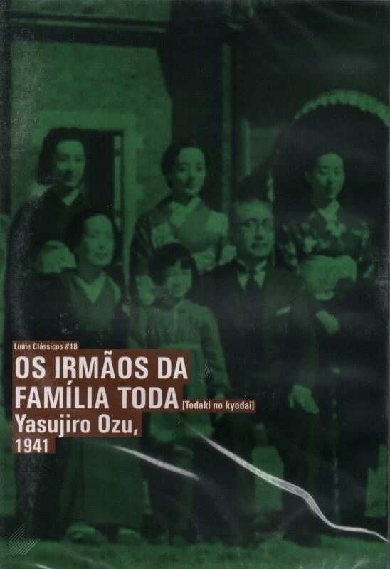 OS IRMAOS DA FAMILIA TODA - DVD