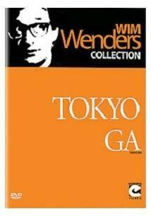 TOKYO GA - DVD