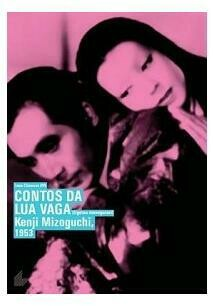 CONTOS DA LUA VAGA - DVD (Ultimas unidades)