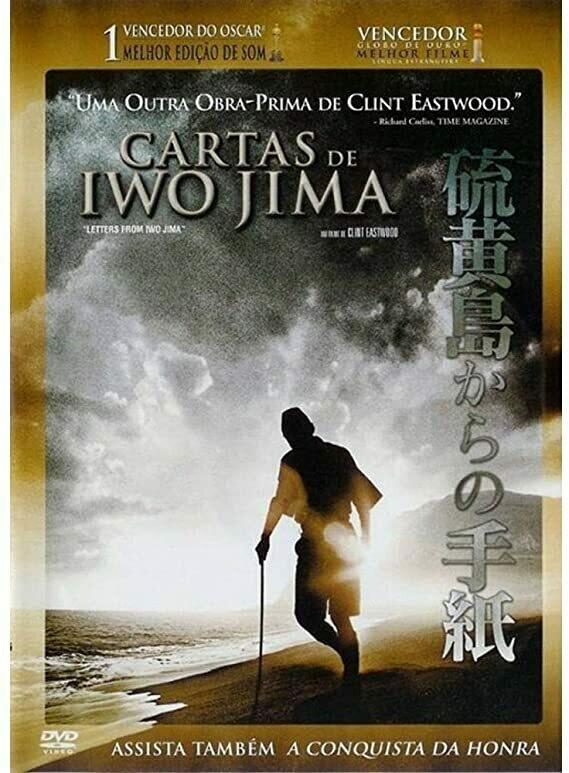 CARTAS DE IWO JIMA - DVD