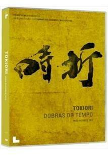 TOKIORI - DVD