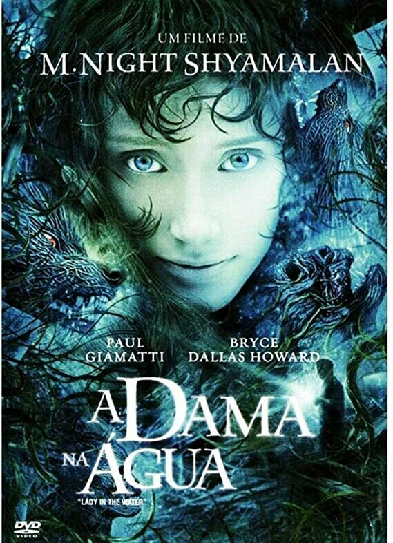 A DAMA DA AGUA - DVD