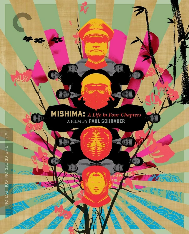 MISHIMA - DVD DUPLO