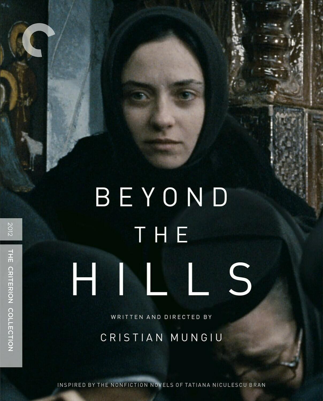 BEYOND THE HILLS - DVD