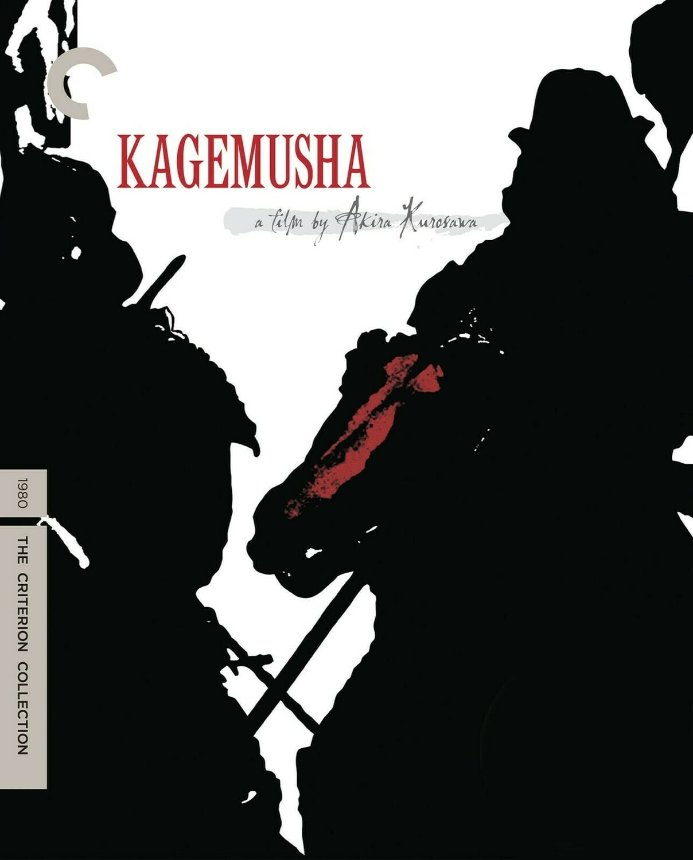 KAGEMUSHA - BLURAY