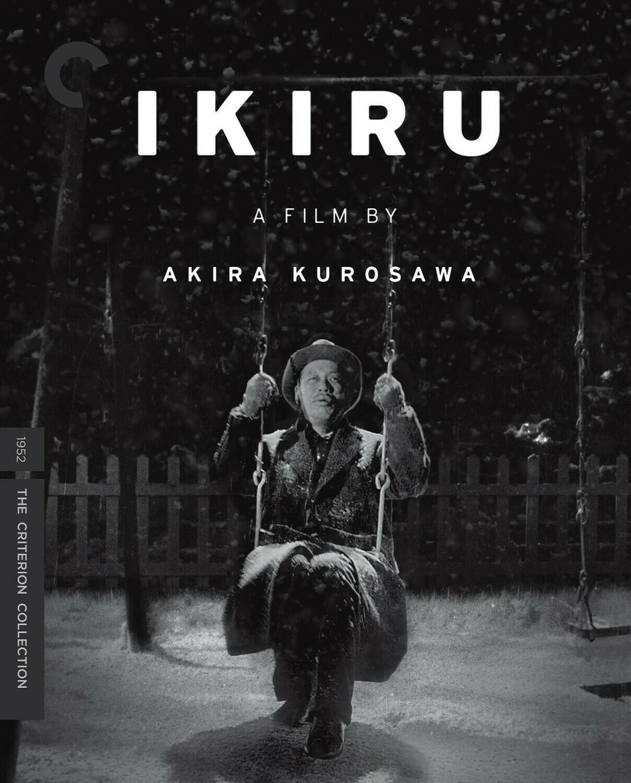 IKIRU - BLURAY