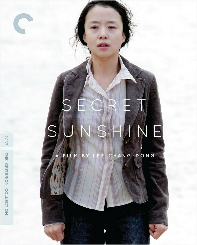 SECRET SUNSHINE - BLURAY