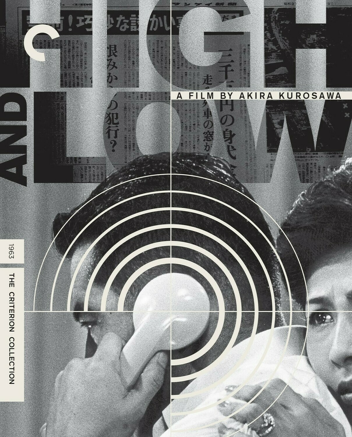 HIGH AND LOW - BLURAY