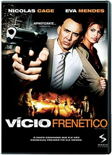 VICIO FRENETICO - DVD