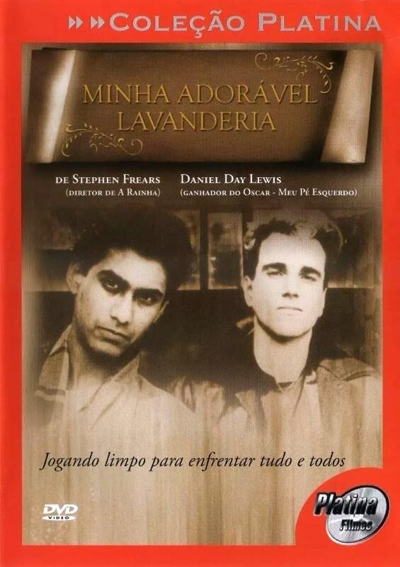 MINHA ADORAVEL LAVANDERIA - DVD