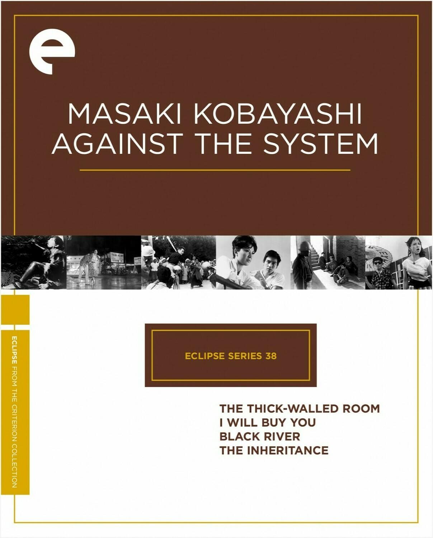 MASAKI KOBAYASHI - AGAINST THE SYSTEM - BOX SET - DVD