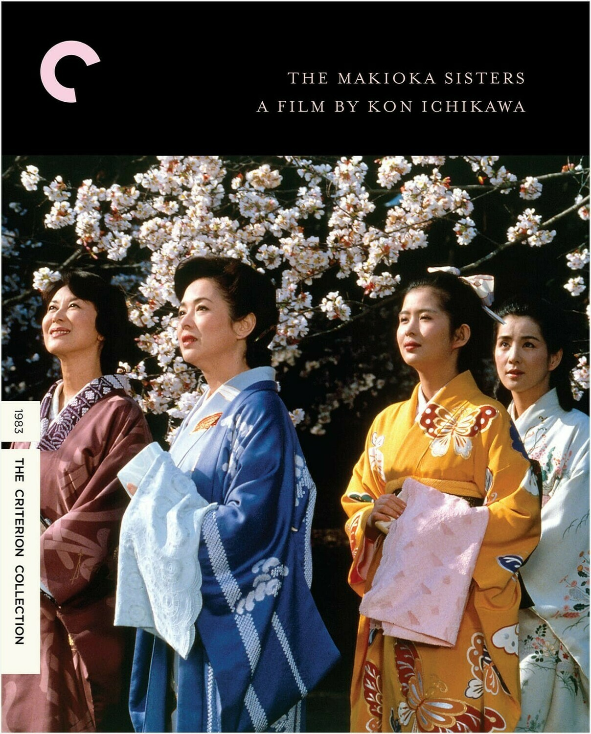 THE MAKIOKA SISTERS - BLURAY
