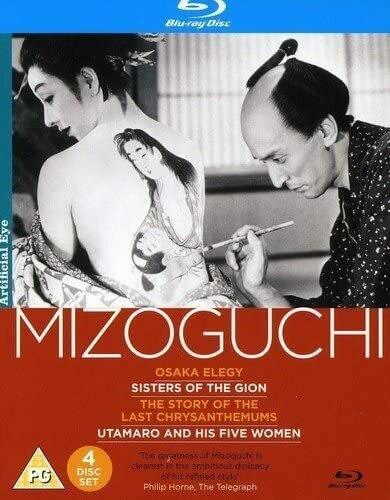 MIZOGUCHI - BOX - BLURAY