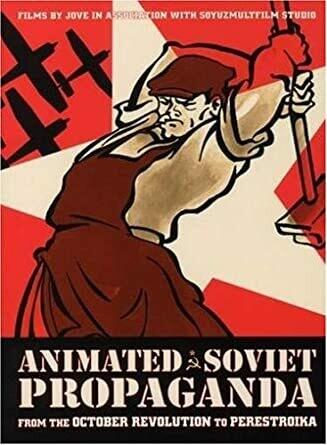 ANIMATED SOVIET PROPAGANDA - BOX SET - DVD