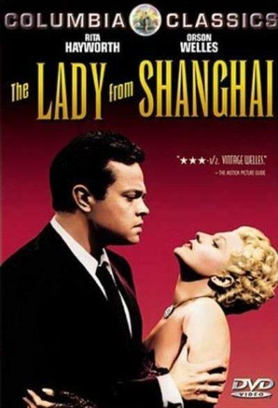 A DAMA DE SHANGAI - DVD