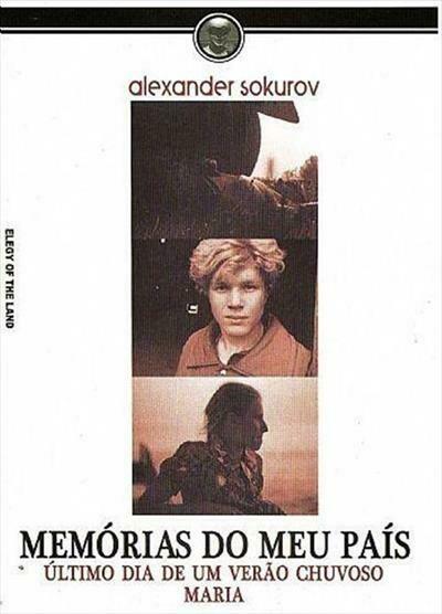 MEMORIAS DE MEU PAIS - DVD