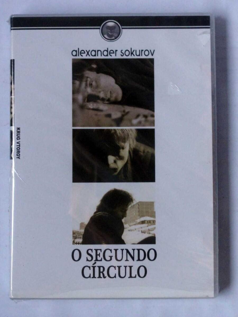 O SEGUNDO CIRCULO - DVD