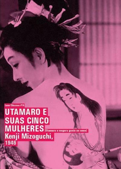 UTAMARO E SUAS CINCO MULHERES - DVD (Ultimas unidades)