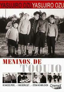 MENINOS DE TOQUIO - DVD