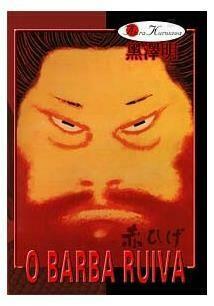 O BARBA RUIVA - DVD