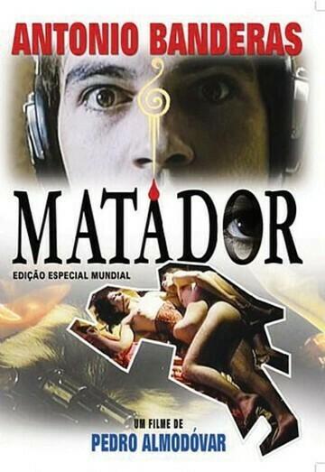MATADOR - DVD