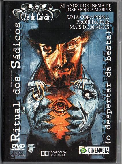 RITUAL DOS SADICOS - DVD