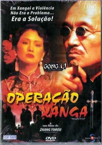 OPERACAO XANGAI - DVD