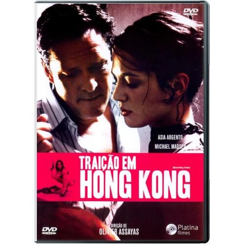 TRAICAO EM HONG KONG - DVD