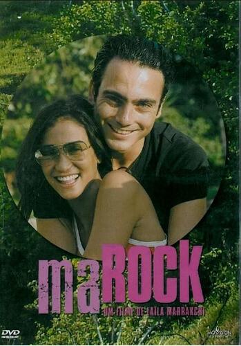 MAROCK - DVD